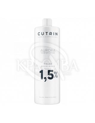 Cutrin Aurora Color Developer - Проявитель 1.5%, 1000 мл