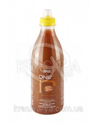 """R-Riparatore """"Шоколад з горіхами"""" Відновлюючий шампунь для волосся після хімічної обробки, 1000 мл :"""