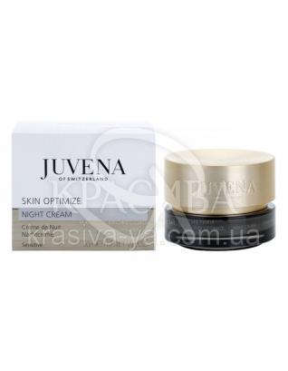 Night Cream Sensitive Skin - Ночной крем для чувствительной кожи, 50 мл :