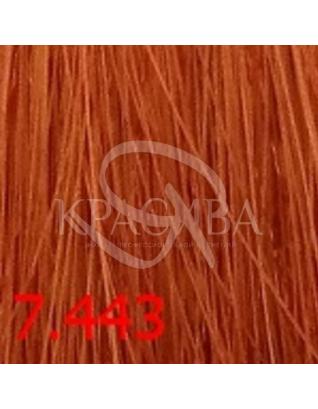 Cutrin Aurora Demi Color - Безаммиачная краска для волос 7.443 Морошка, 60 мл : Безаммиачная краска
