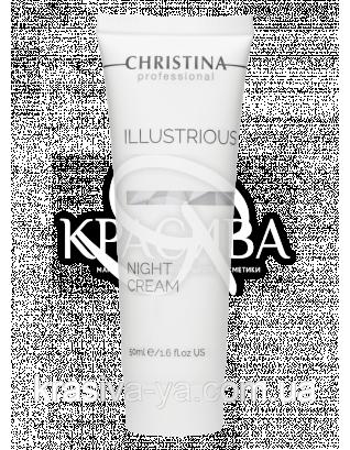 Illustrious Night Cream Відновлюючий нічний крем для обличчя, 50 мл :