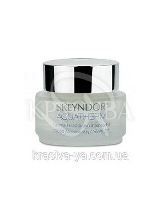 Интенсивный увлажняющий крем Ф2(для сухой кожи), 50мл :