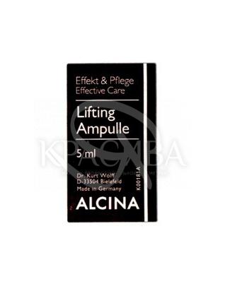 Ліфтинг-ампули,5 мл : Alcina