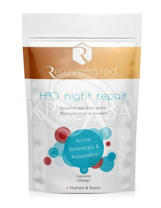 Активные капсулы для ночного восстановления и увлажнения кожи : Rejuvenated