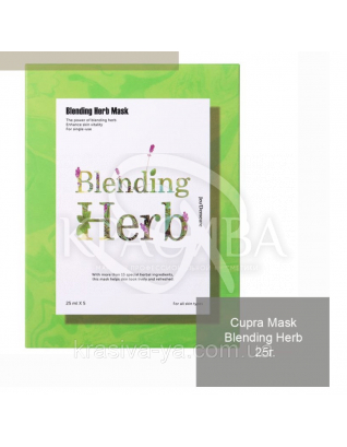 Blending Herb Mask Маска з 15 трав'яними екстрактами, 5 * 25 г : Jeu'Demeure