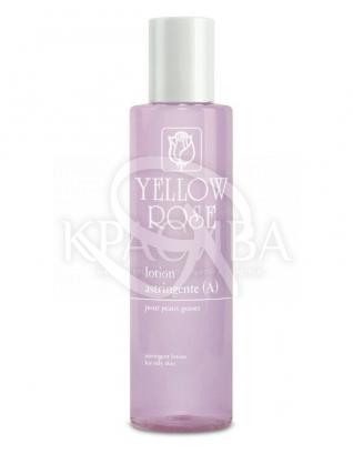 Поросужівающій лосьйон : Yellow Rose