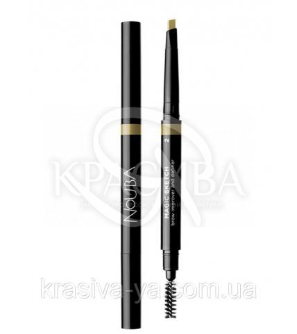 Автоматичний олівець для брів з щіткою Magic Sketch 2, 0.2 г - 1