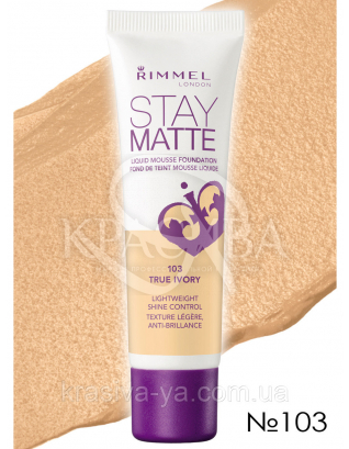 RM Stay Matte - Тональная основа (103-насыщенная слоновая кость), 30 мл : Макияж для лица