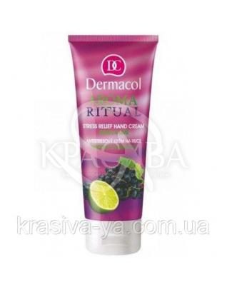 "DC Body Aroma Ritual Anti-Stress Hand Cream Крем для рук смягчающий ""Виноград и Лайм"", 100 мл : Средства для ухода за руками"