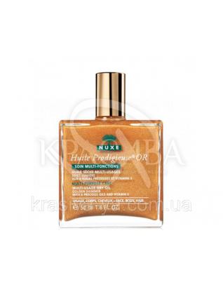 Чудесное сухое золотое масло для лица, тела и волос, 50 мл : Nuxe