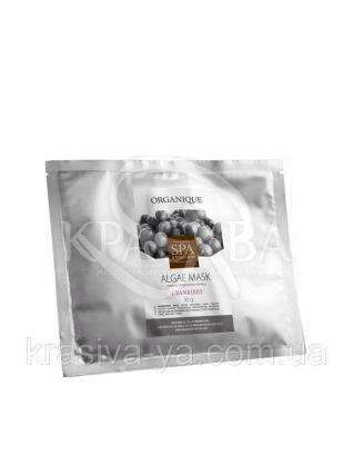 Альгінатна (водорослевая) маска для обличчя з журавлиною, 30г