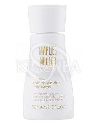 Luxury Golden Caviar Hair Bath Драгоценный икорный шампунь для волос, 50 мл