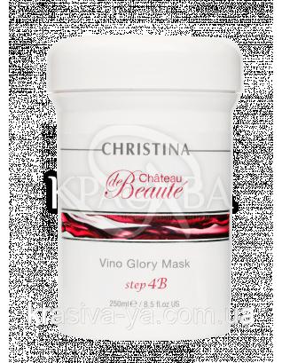 Шато де Боте Маска для моментального ліфтингу (крок 4b) Vino Glory Mask , 250 мл :