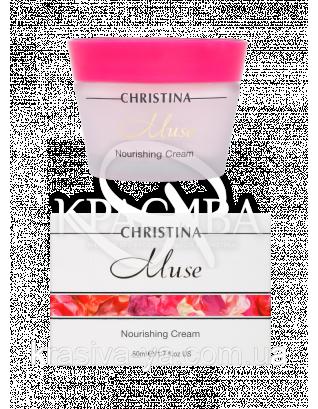Мьюз Питательный крем для лица,шеи и зоны декольте Muse Nourishing Cream, 50 мл