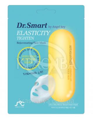 Маска для лица омолаживающая Dr.Smart Elasticity Tighten Rejuvenating Face Mask, 10*35 мл : Aomi
