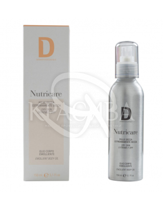 Olio Corpo Nutricare - Питательное смягчающее масло для тела Nutricare, 150 мл :