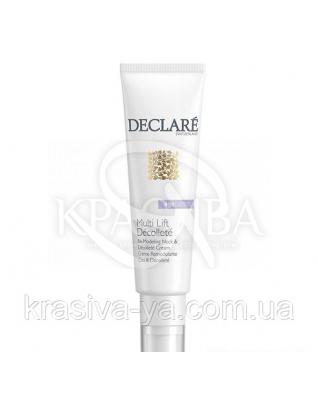Ремодулирующий крем для шеи и декольте - Multi Lift - Re-Modeling Neck and Decollete Cream, 25 мл