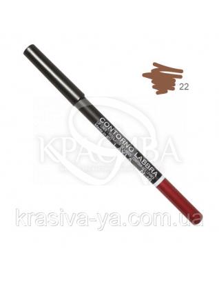 Олівець для губ Lip Liner New 022, 1.5 м : Layla
