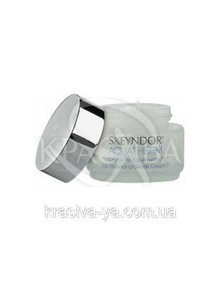 Мягкий восстанавливающий крем Ф1(для жирной кожи), 50мл