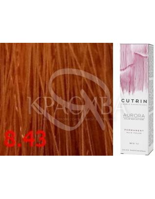 Cutrin Aurora Permanent Color - Аммиачная краска для волос 8.43 Светло-коричневое медное золото, 60 мл