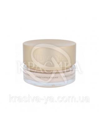 Miracle Beauty Mask - Інтенсивно відновлююча маска для втомленою шкіри, 25 мл : JUVENA