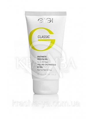 Ензимний пілінг - гель Enzymatic Peeling Gel, 150 мл :