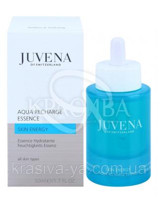 Aqua Recharge Essence - Увлажняющий энергетический эликсир 24 часа, 50 мл : Эликсир для лица