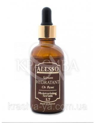 "Зволожуюча сироватка ""Рожеве золото"" : Alesso"