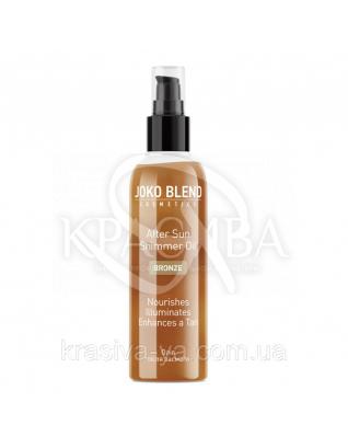 Joko Blend Масло після засмаги з шиммером After Sun Shimmer Oil Bronze, 100 мл : Joko Blend