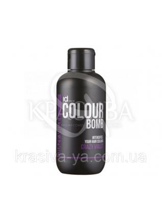 """Id Hair CB Crazy Violet 788 - Тонирующий бальзам для волос """" Безумный фиолетовый """", 250 мл"""