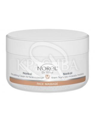 Живильний крем для масажу особи, 200 мл : Norel