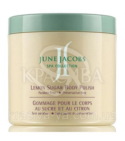 Lemon Sugar Body Polish - Сахарно-лимонный скраб для тела - 1
