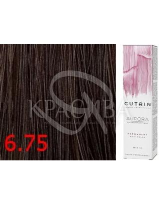 Cutrin Aurora Permanent Color - Аммиачная краска для волос 6.75 Брауни, 60 мл
