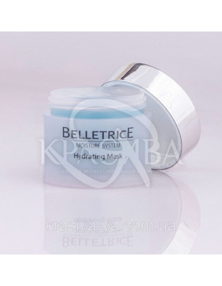 Hydrating Mask маска, 50 мл : Belletrice Cosmetics