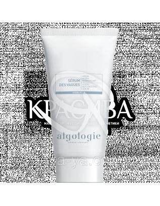 Насичена зволожуюча сироватка з гіалуроновою кислотою - Hydra-Replenishing Serum, 50 мл : Algologie