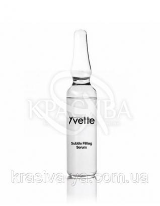 Subtile Filling Serum - Успокаивающая, смягчающая сыворотка с экстрактом хлореллы, 10шт * 3мл