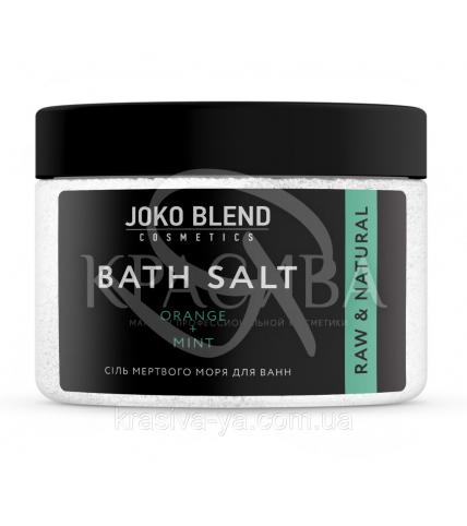 Соль Мертвого моря для ванн Апельсин-Мята, 300 г - 1
