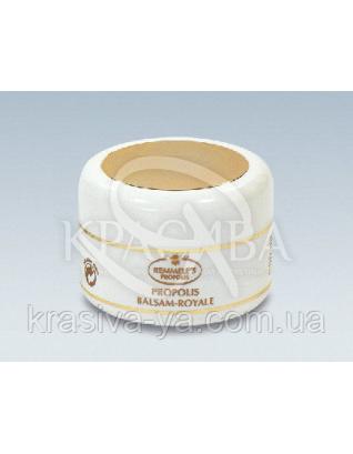 Бальзам - крем Remmele's Propolis Royal, 5 мл : Молочко и бальзамы для ног