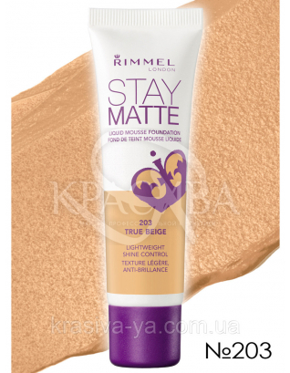 RM Stay Matte - Тональная основа (203-насыщенный бежевый), 30 мл : Макияж для лица