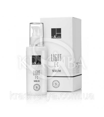 Сироватка для обличчя Light E+C, 125 мл - 1