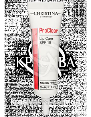 ProClear Lip Care Nourish Hydrate Зволожуючий, живильний бальзам для губ з SPF 15, 30 мл : Christina