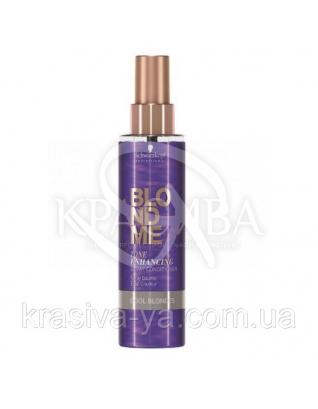 Tone Enhancing Spray Conditioner Cool Blondes - Спрей-кондиционер для холодных оттенков блонд, 150 мл