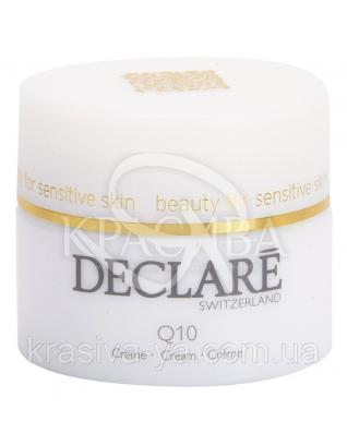 Q10 Крем для обличчя проти зморшок - Q10 Age Control Cream, 50 мл :