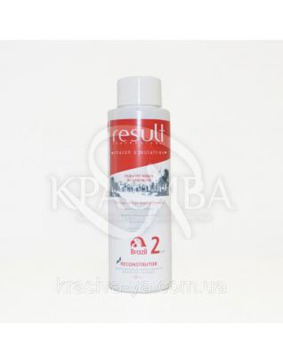 Four-C EKO Keratin Nutritive Repair Максимальне випрямлення та відновлення волосся (Крок 2), 100 мл : Result