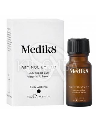 Ночная сыворотка вокруг глаз с ретинолом : Сироватка для очей