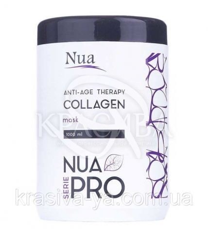 """NUA Pro Маска """"Антивозрастная с коллагеном"""" Anti-age Therapy with Collagen, 1000 мл - 1"""
