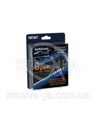Змінні картриджі для гоління BaKblade 2.0, 6 шт. : BaKblade