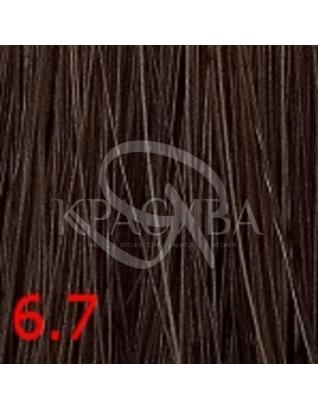 Cutrin Aurora Demi Color - Безаммиачная краска для волос 6.7 Темный кофе, 60 мл :