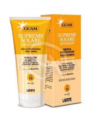 Сонцезахисний крем з антиоксидантною дією SPF15, 150 мл : GUAM