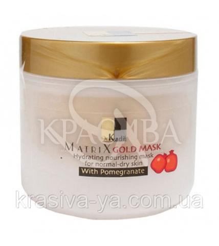 Золотая маска для лица Золотой Матрикс, 50 мл - 1